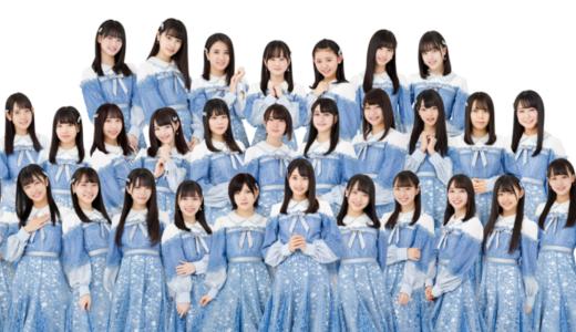 STU48 異例の全員選抜の理由は?センターは瀧野由美子で7.31発売