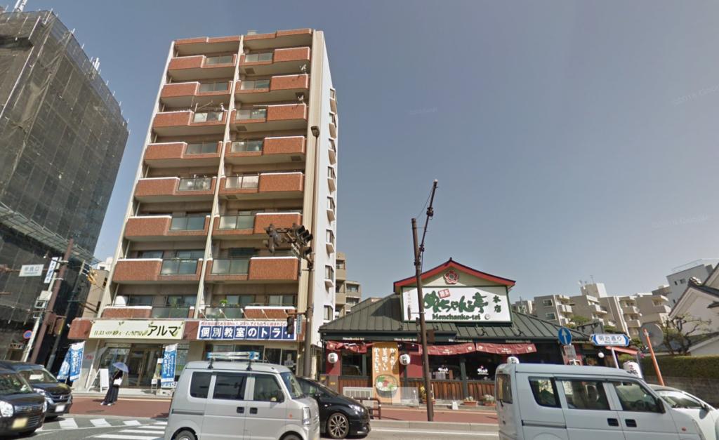 福岡市早良区藤崎で高齢者ドライバーによる事故!場所は ...