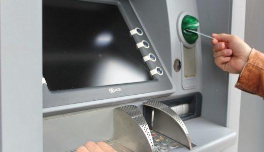 ファミリーマートのATMでゆうちょ銀行の手数料が無料!時間帯と注意点は?