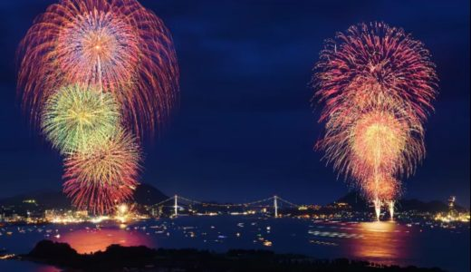 関門海峡花火大会2020お役立ちツイートまとめ|渋滞状況やアイテムなど生の声を調査!