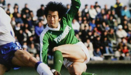 戸塚哲也元サッカー日本代表が驚きの職業に!さらに息子はカリスマ紅白歌手だった?