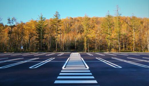 河口湖の紅葉の駐車場を紹介!混雑・渋滞回避するためのおすすめは?