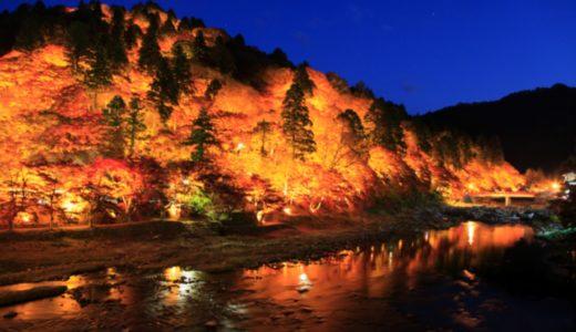 香嵐渓のライトアップ2019の時期と時間帯は?渋滞や混雑情報を詳しく!