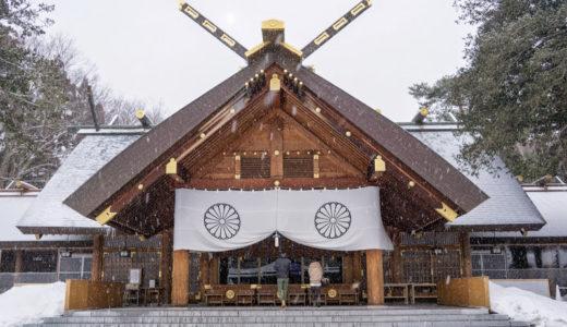 北海道神宮の初詣の混雑を避けるには?参拝期間と時間帯に注意!!