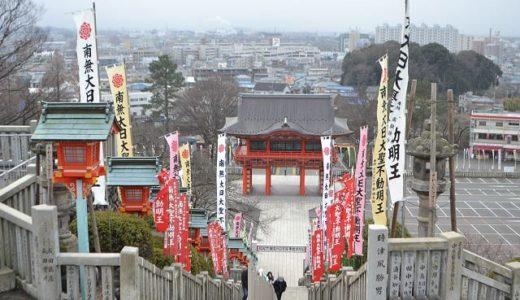 犬山成田山の初詣の混雑を避けるには?参拝期間と時間帯に注意!!