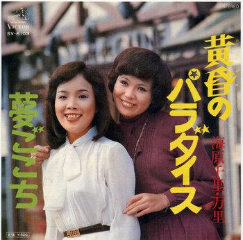 上沼恵美子さん