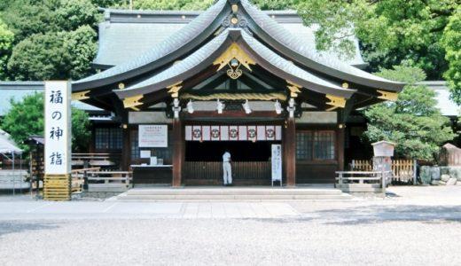 真清田神社の初詣の混雑を避けるには?参拝期間と時間帯に注意!!