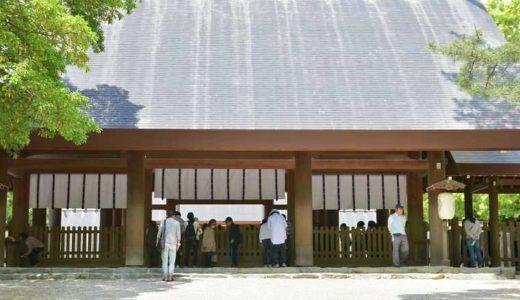 熱田神宮の初詣の混雑を避ける方法は?参拝期間と時間帯から予測!