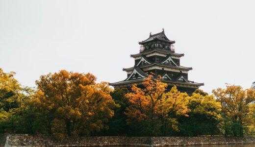 広島護国神社の初詣の混雑を避けるには?期間と時間帯に注意!!