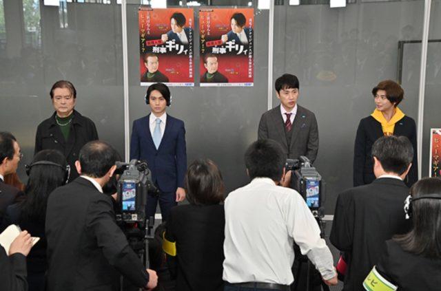 仮面ライダーゼロワン第10話
