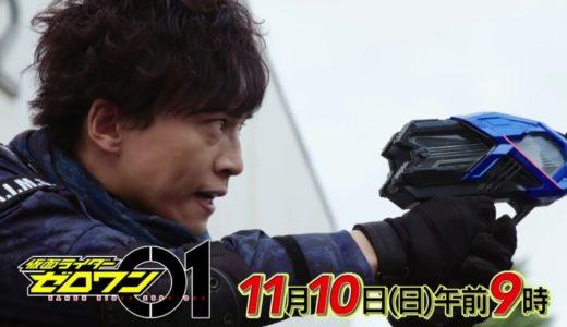 仮面ライダーゼロワンネタバレ10話予想『オレは俳優、大和田伸也』