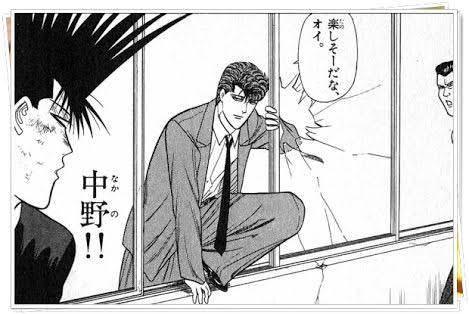 中野誠登場