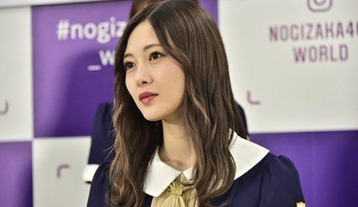 乃木坂46卒業メンバー一覧と現在の状況!次に卒業発表するのは白石麻衣?