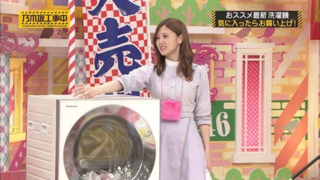 白石麻衣「乃木坂工事中」で洗濯機と炊飯器を購入