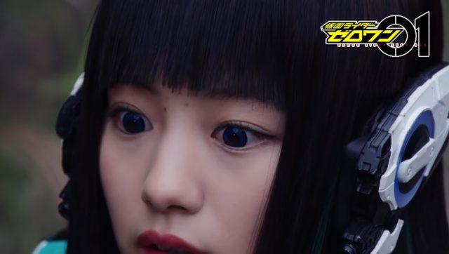 仮面ライダーゼロワン第15話