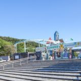 東山動物園3