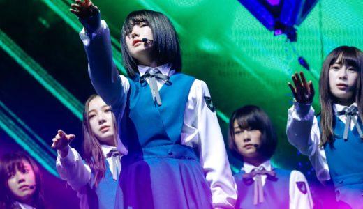 欅坂46の新センターは誰?平手友梨奈の代わりに2期生の藤吉夏鈴?!