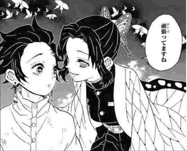 胡蝶しのぶの名言やセリフ