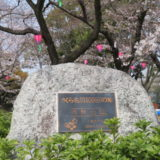 鶴舞公園5