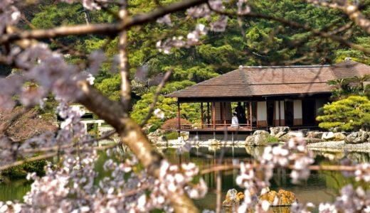 栗林公園の桜2020見ごろの時期は?開花情報や夜のライトアップを紹介!