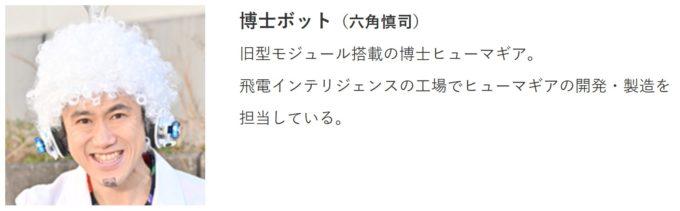 仮面ライダー01第25話