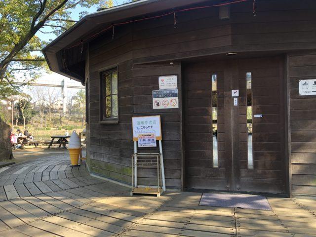 千葉公園の売店