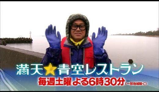氷魚の通販情報!お取り寄せの価格や送料は?楽天・amazon・ヤフーの取り扱いも|青空レストラン【琵琶湖の美しき恵み】