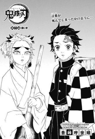 煉獄千寿郎と炭治郎