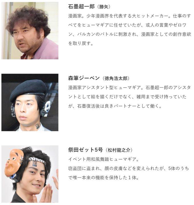 仮面ライダー01第31話
