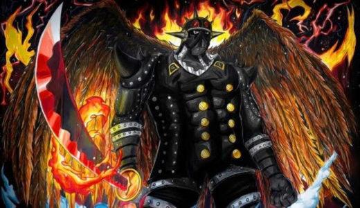 キングの悪魔の実の能力は?懸賞金や戦闘シーンから強さを検証!