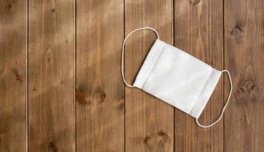 布マスクの洗い方でハイター使って衛生的に着用!正しい使い方と手順紹介!