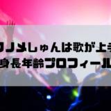 ライブコンサート