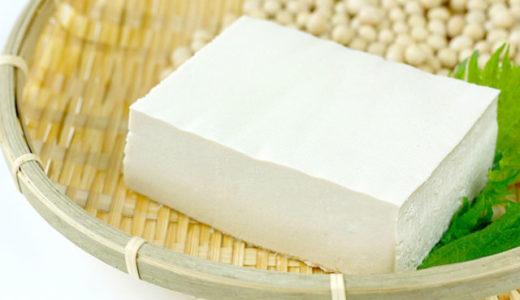 豆腐の賞味期限切れはいつまで食べれる?5日や1週間なら食べていい?
