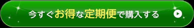 クロメクボタン