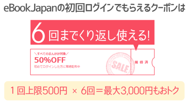 ebookjapan4