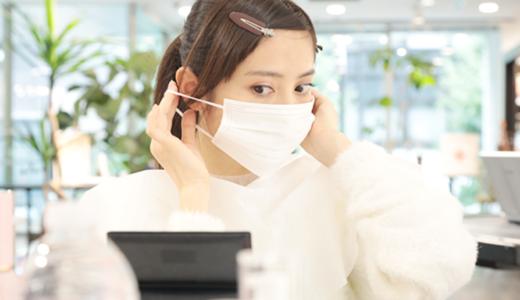 マスクを使っても化粧崩れを防止する方法おすすめ3選