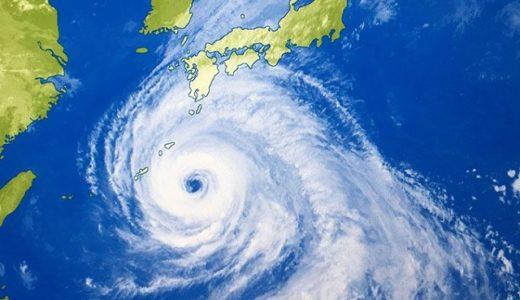 台風から車を守る対策を紹介!駐車場の事前チェックポイントも