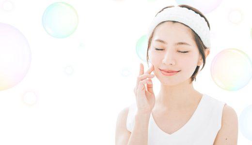 ピュアセラディープクレイを類似品と比較!いちご鼻に効果的なクレンジング徹底調査!