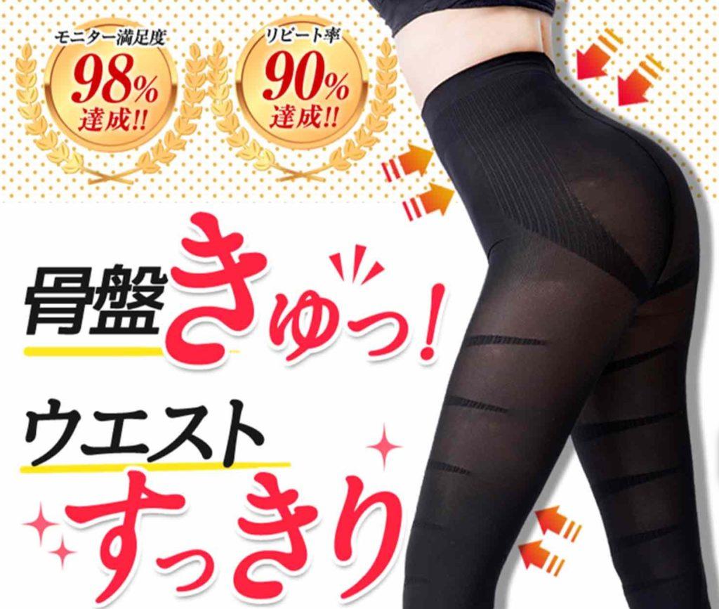 麗脚(うるあし)