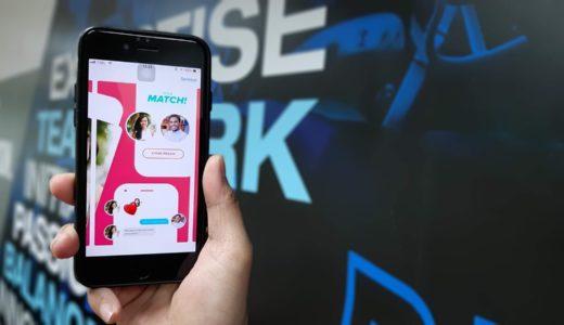 マッチングアプリで初心者が入るべきおすすめアプリ3選!【注意点アリ】