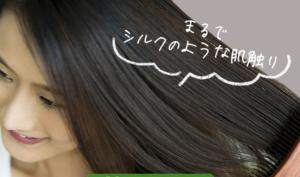 女性髪ヴェルデシャンプー