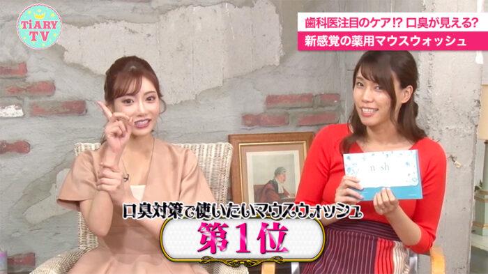 ノッシュ テレビ
